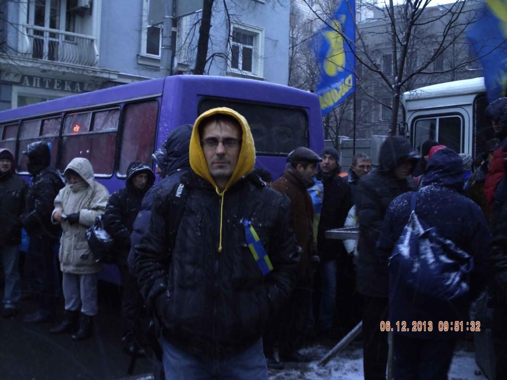 Як блокували доступ до Верховної Ради України