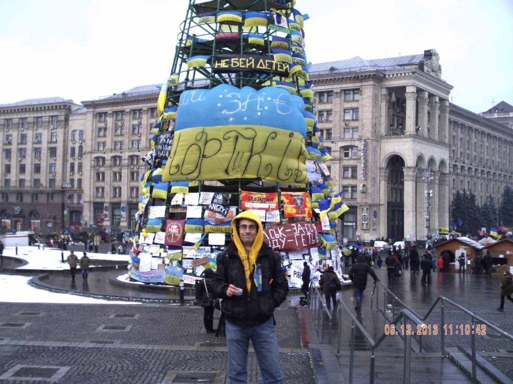 Головна йолка України 6 грудня очима Дименко Сергія