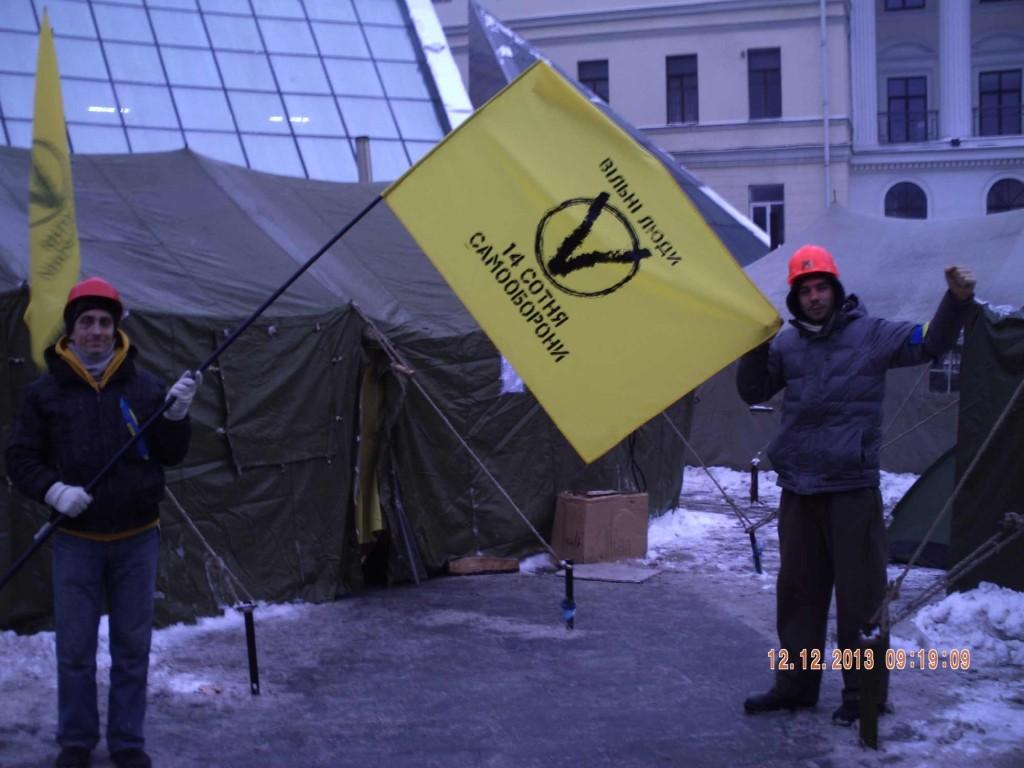 Прапор 14 сотні, з Їжаком при повному параді