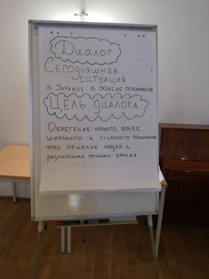 Принципы диалога по Ф4Ф