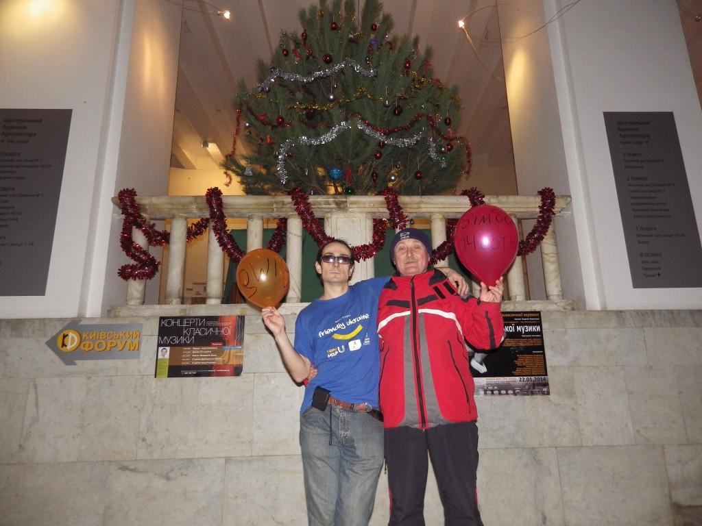 Харків*яни з 14 сотні тримають бімби