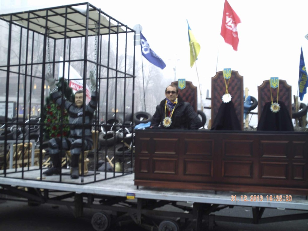 Янукович - підарешт!