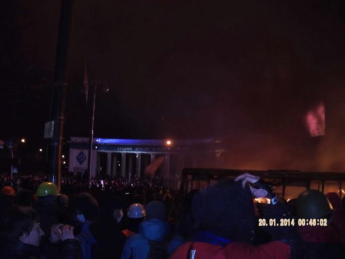 Ротонда стадіона Лобановського 20 лютого