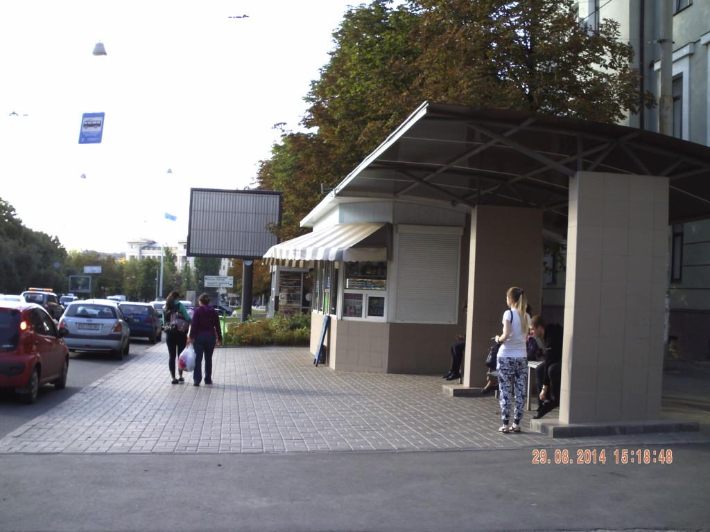 BusStopMaf3