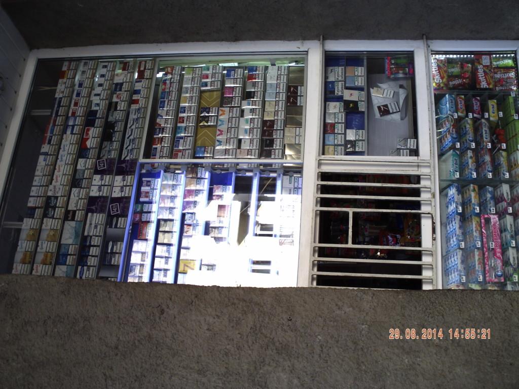 ShopMafSumskayaMayak2
