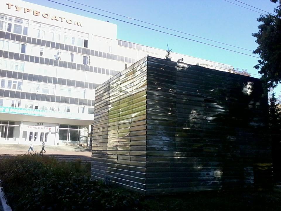 Пам*ятник Кірову.Ми його не бачимо, але він є.
