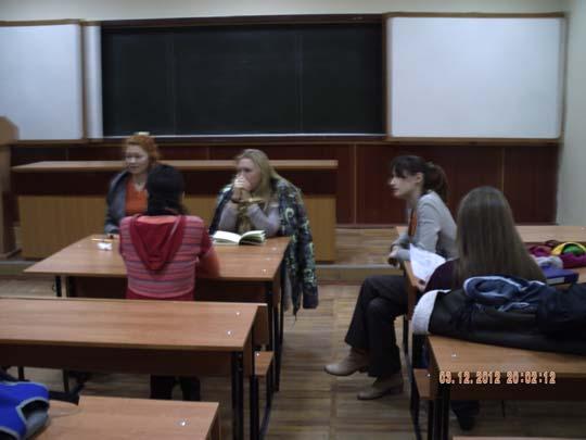 ФРІ правляння - грудень 2012, Харків