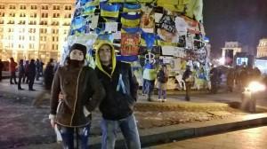 Екскурсія по Євромайдану