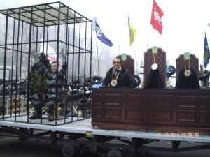 Янукович – підарешт