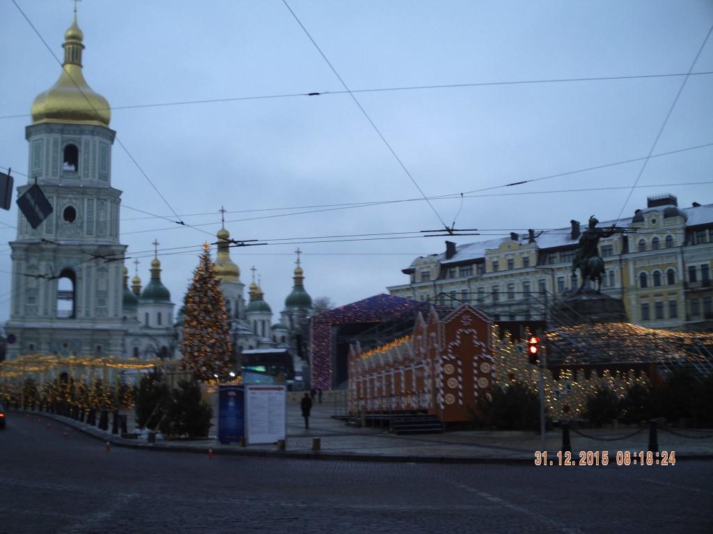 Christmas tree Kyiv - Central Tree in Ukraine