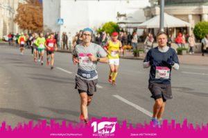 Wizz Air Kyiv Marathon 2019